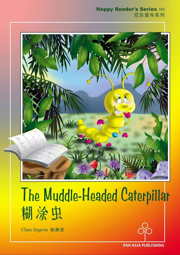 The Muddle-Headed Caterpillar