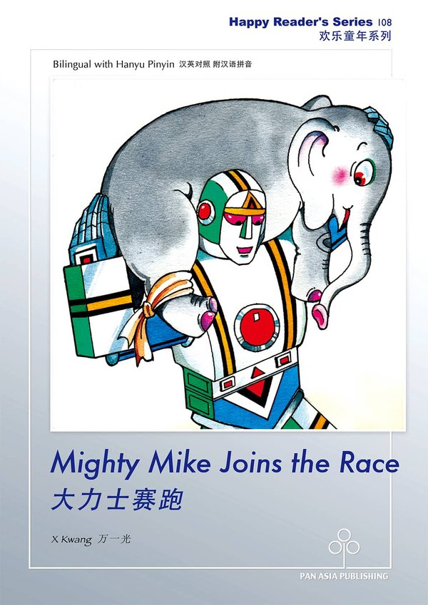 Mighty Mike Joins the Race