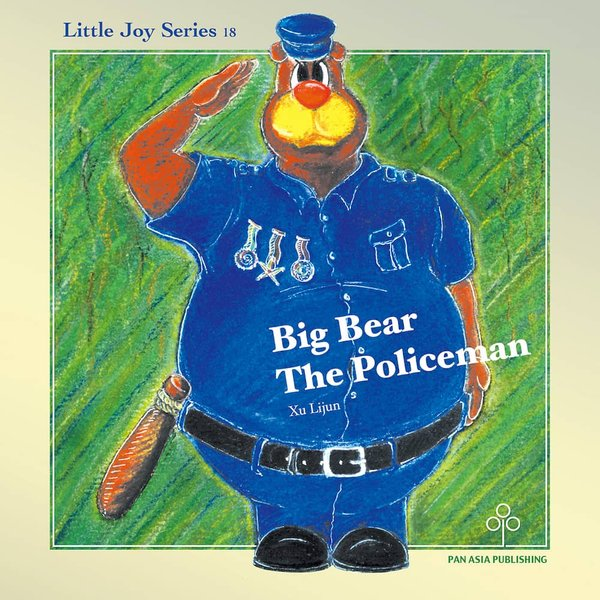 Big Bear The Policeman