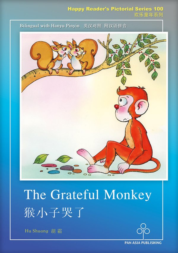 The Grateful Monkey