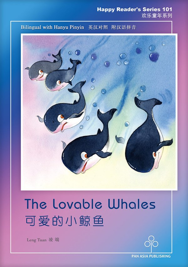 The Lovable Whales